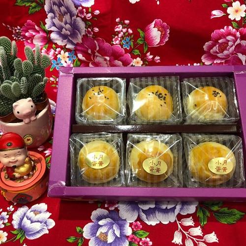 6入蛋黃酥禮盒~榮獲2017年蘋果日報中秋月餅評比酥皮類季軍~部落客大口強力推薦~三和珍餅舖