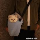 貓包貓咪背包外出便攜包貓咪出門攜帶貓袋寵物外出斜挎包貓咪用品【全館免運】