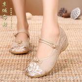 繡花鞋新款底跟復古民族風坡跟舒適漢服旗袍亞麻鞋 Ic1395【Pink中大尺碼】