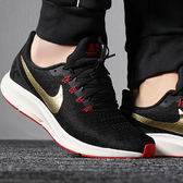 NIKE 男慢跑鞋 NIKE AIR ZOOM PEGASUS 35 - 942851018 (20191) 【MS】