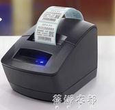 220V條碼打印機不干膠貼紙熱敏服裝吊牌價格藍牙標簽打印機YYP  蓓娜衣都
