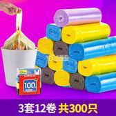 垃圾袋 家用手提式大號彩色環保垃圾袋加厚點斷背心式塑料袋igo 卡菲婭