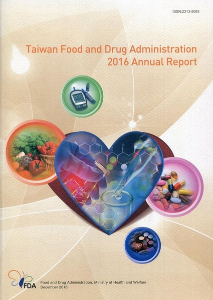 2016 Taiwan Food and Drug Administration Annual Report