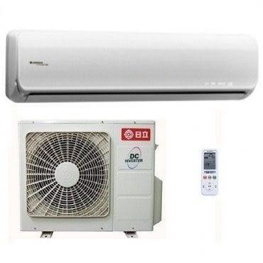 ~安裝費另計~日立變頻R410A分離式冷暖氣機4-16坪 RAC-90NX1/RAS-90NX1