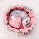 花瓣貓窩ins寵物窩泰迪博美小型犬貓咪睡墊毛毯墊狗狗窩花朵