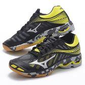 樂買網 MIZUNO 18FW 高階款 男排球鞋 LIGHTING Z4系列  V1GA180005 贈排球襪