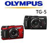 名揚數位 OLYMPUS TG5 TG-5    元佑公司貨 (一次付清) 潛水15米 降2000↓
