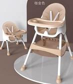 兒童餐椅 兒童餐椅餐桌兒童椅兒童餐椅便攜式家用可折疊多功能學坐椅TW【快速出貨八折搶購】