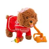 兒童電動毛絨牽繩玩具狗狗電子寵物會走路會唱歌仿真小狗玩具【快速出貨】