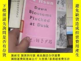 二手書博民逛書店dawn罕見blossoms plucked at dusk51