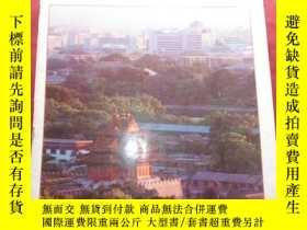 二手書博民逛書店罕見1994年第九期《人民畫報》Y18235 出版1994