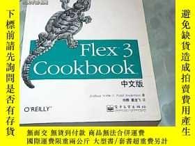 二手書博民逛書店Flex罕見3 Cookbook中文版16713 Joshua