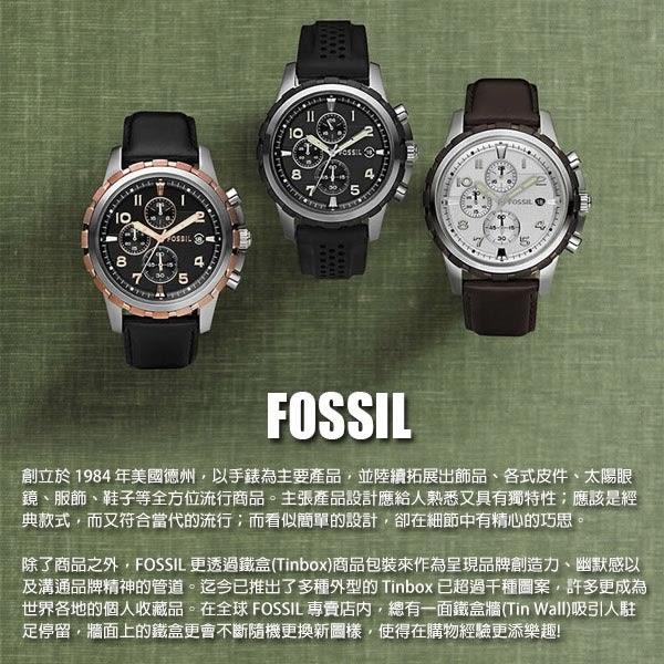 FOSSIL Townsman 城區探索機械錶-黑x咖啡/44mm ME3061