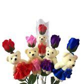 新款婦女節情人節單支小熊花玫瑰香皂花新年元旦活動假花小禮品 芥末原創