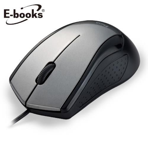 【E-books】M9 電勁光學 1200dpi 滑鼠