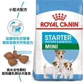 補貨中*WANG*法國皇家MNS小型離乳犬飼料(原PRBA28)-3公斤