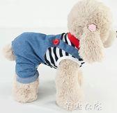 狗狗衣服四腳衣泰迪雪納瑞比熊法鬥柯基貓咪寵物小型犬 芊惠衣屋