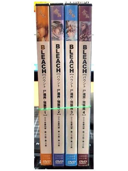 挖寶二手片-B01-064-正版DVD-動畫【BLEACH死神:強襲篇 01-04】-套裝 日語發音