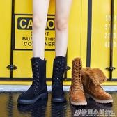 皮毛一體馬丁靴女加絨防水雪地靴女高筒保暖棉鞋 格蘭小舖