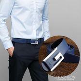 G皮帶男士韓版百搭簡約潮人年輕人青年潮流褲腰帶男休閒藍色純皮-Ifashion