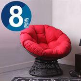 舒適旋轉式星球椅(紅)-生活工場