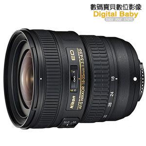 Nikon AF-S NIKKOR 18-35mm f/3.5-4.5G ED  FX格式【贈鏡頭三寶】 ( 1835 國祥公司貨)