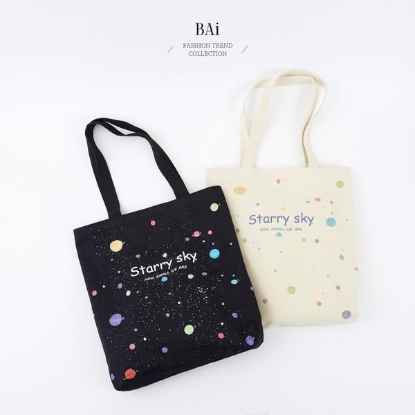 銀河星球印圖拉鍊帆布包-BAi白媽媽【316128】