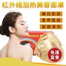 美容儀瘦-臉神器V臉 面膜加熱器   【雙十二免運】