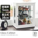 收納櫃 展示櫃 公仔櫃【R0075】直立式38cm玻璃展示櫃  完美主義