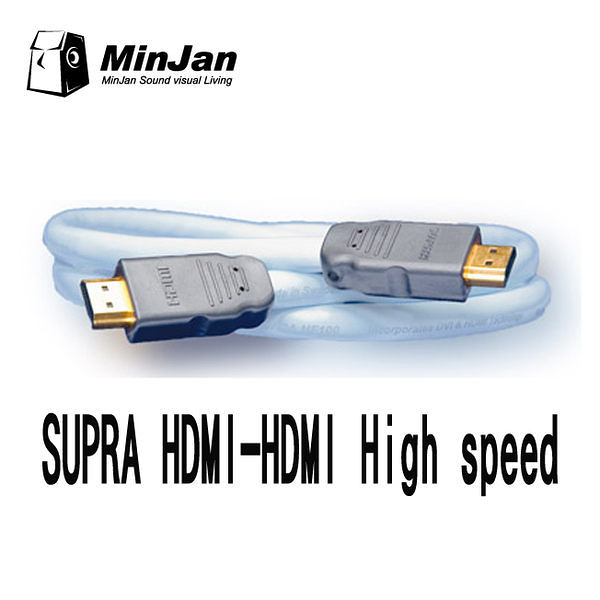 【名展影音】瑞典頂級SUPRA HDMI-HDMI High speed 6m 發燒訊號線