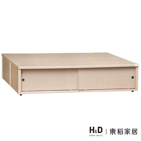 巧納多雙人加大6尺雙拉門床底(20YS2/208-644)/H&D東稻家居