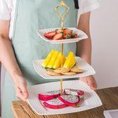 陶瓷多層水果籃歐式糖果盤現代客廳三層水果盤創意時尚干果點心盤 快速出貨 全館八折