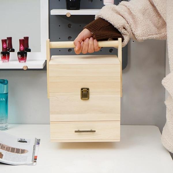多特瑞精油木盒手提三層doTERRA高檔3層59格精油收納盒摺疊式木箱 小時光生活館