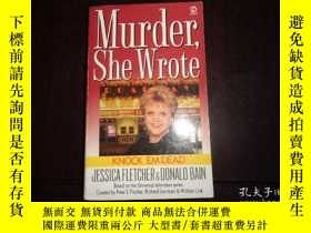 二手書博民逛書店Murder,She罕見Wrote,KNOCK EMDEADY1