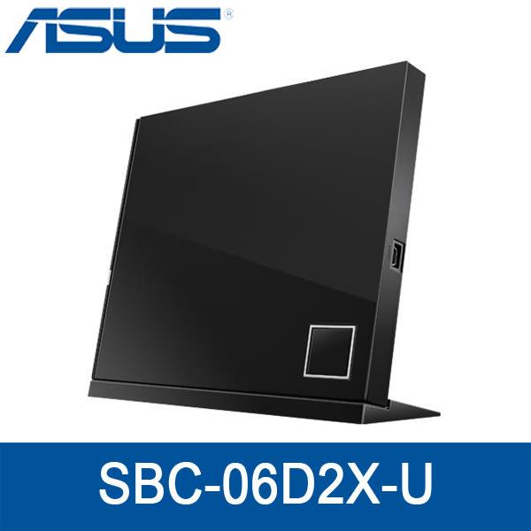 【免運費】ASUS 華碩 SBC-06D2X-U 外接式超薄 BD-Combo 藍光複合式燒錄機