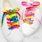 小白鞋鞋帶女男潮流個性扁平彩色漸變色七彩帆布鞋運動鞋長鞋帶子【果果新品】