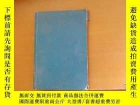 二手書博民逛書店MIEN罕見NAM VIET-NAM越南的風采(26張越戰時期明