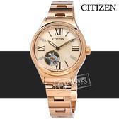 CITIZEN 星辰表 / PC1003-58X / 自動上鍊 施華洛世奇水晶 日本機芯 機械錶 不鏽鋼手錶 鍍玫瑰金 34mm