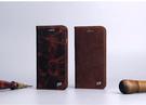 【默肯國際】Fierre Shann 瘋馬紋 iPhone 6/6s (4.7) 6/6s+(5.5) 磁吸側掀 手工真皮皮套 立架 插卡 手機皮套