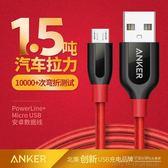 安卓數據線可拉動汽車Micro USB數據線適用于小米通用安卓手機數據線 城市科技