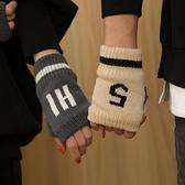 手套系列 韓版加絨男款半指手套保暖無指潮流學生秋冬天女情侶露指半截毛線 快意購物網