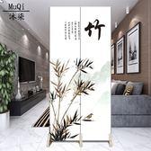 新中式屏風隔斷客廳臥室小戶型折疊移動簡約現代簡易玄關布藝推拉  麻吉鋪