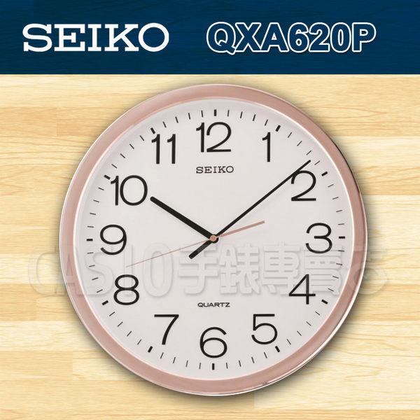 CASIO 手錶專賣店 SEIKO 精工 掛鐘 QXA620P/QXA620 玫瑰金色框白面黑字掛鐘