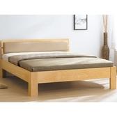 床架 床台 AT-60-8 米克3.5尺單人床 (不含床墊) 【大眾家居舘】