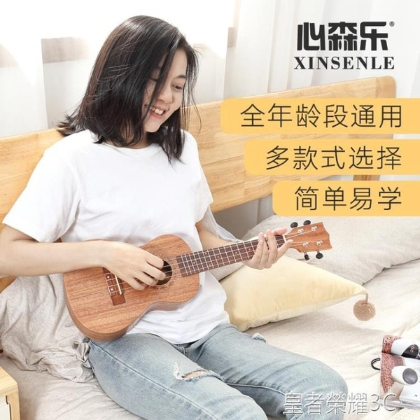 尤克里里 尤克里里23寸初學者入門小吉他琴學生兒童成人男少女櫻花烏克麗麗YTL