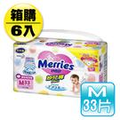妙而舒 Merries 妙兒褲 M (33片x6包) /褲型紙尿布.紙尿褲.站著穿