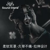 耳罩式耳機頭戴式重低音帶麥線控音樂手機耳麥重低音炮