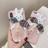 手機殼iphone Xs Max XR i6 i6s i7 i8 plus手機殼 韓風 皮質半包保護殼 可愛兔子防摔殼
