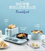 多功能早餐機三合一多士爐吐司家用烤面包機 熊熊物語