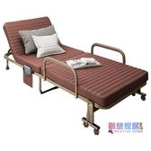 折疊床 午休床單人床簡易便攜辦公室雙人午休午睡床躺椅JY【快速出貨】